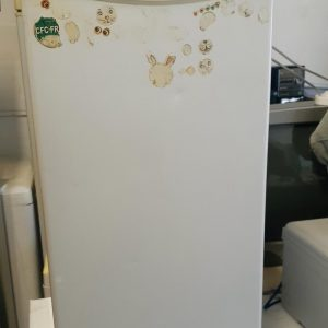 www.vuyanitrans.co.za/product/White-Samsung-bar-fridge